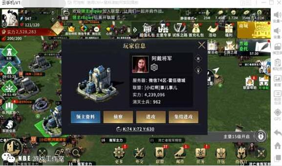 权力的游戏手游能赚RMB吗?当资源商日赚50很轻松