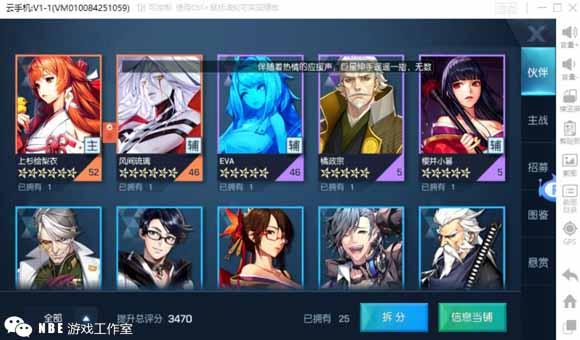 龙族幻想,0氪平民玩家战力提升攻略