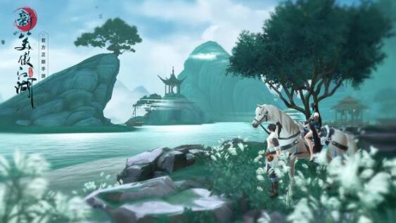 《新笑傲江湖》完美世界一款如国画般的武侠手游
