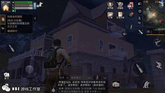 2019年最新RPG手机游戏下载排行榜