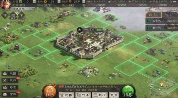 三国志战略版和率土之滨的区别,哪个比较好玩?