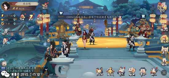 新游《长安幻世绘》开测,探索玩法简单评测