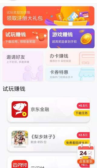 趣味星球苹果手机无法下载安装?推荐差不多的app