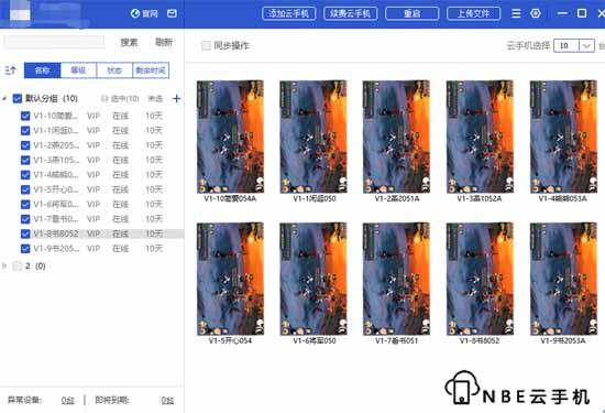 多开挂机赚RMB,《轩辕剑龙舞云山》出金详细攻略