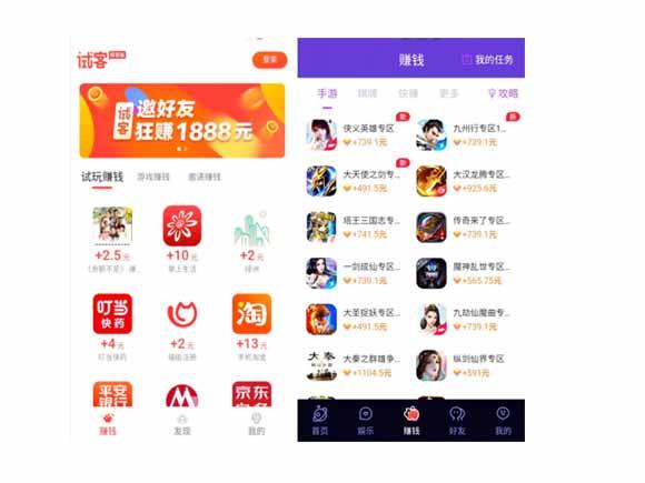 玩游戏赚现金的app,应用试客PK趣味星球收入评测