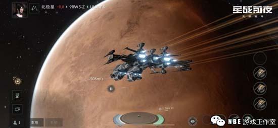 EVE手游《星战前夜:无烬星河》12月2日国际服公测