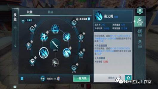 腾讯3D手游雪鹰领主,12月17日震撼开启全平台公测