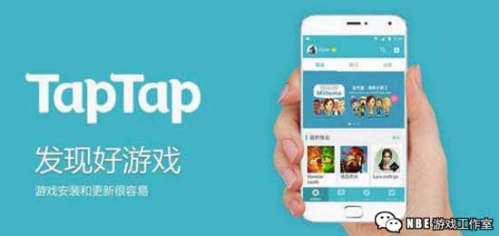 类似九游的手游app平台,跟九游一样专门推好玩的手游
