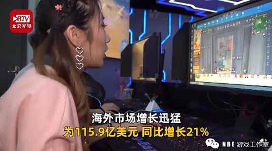 最新调查:游戏女玩家达3亿