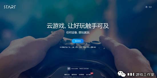 在线玩大型端游手游,巨头公司云游戏平台排行榜